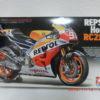 バイク模型を作る! タミヤ レプソル Honda RC213V '14 製作記 ③