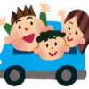 家族の安心を考えると? 子育て世代にミニバンは便利ですが、その欠点についても紹介!