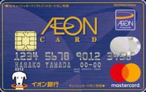 カード オーパス ザ コスモ