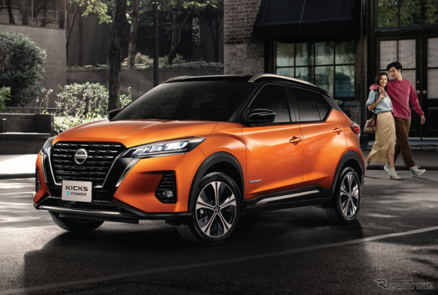 Nissan new KICKS e-power