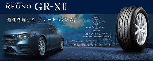 REGNO GR-X2